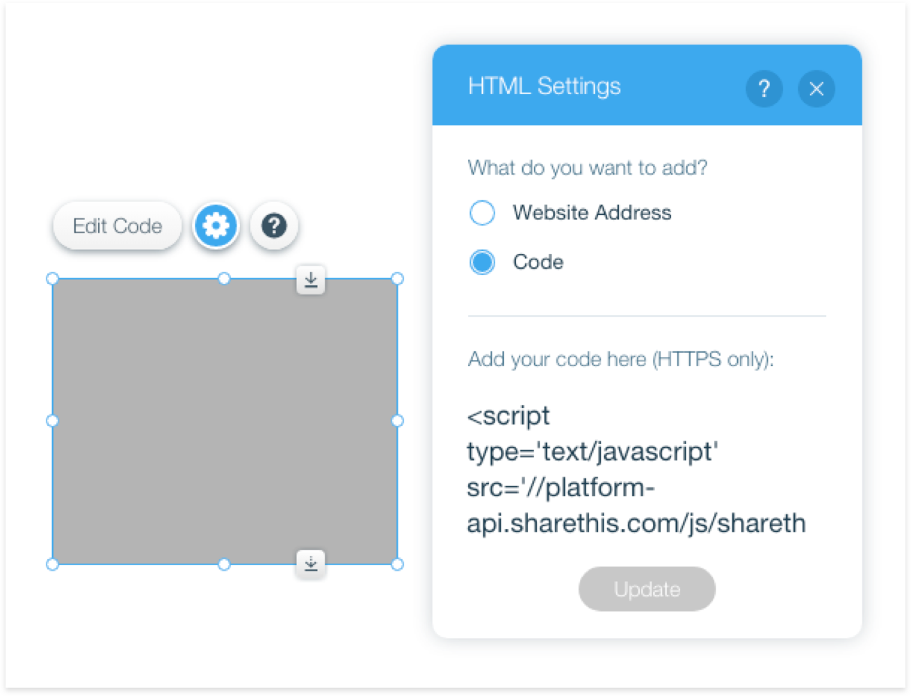 Onboarding CMP - ShareThis